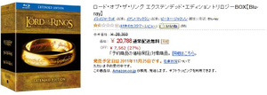 Rings_jp